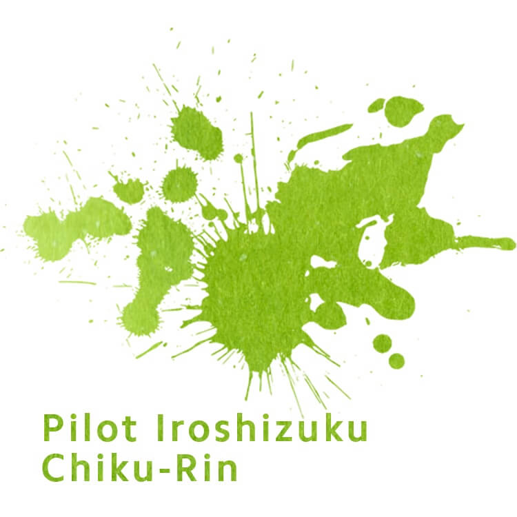 Pilot Iroshizuku Chiku-Rin