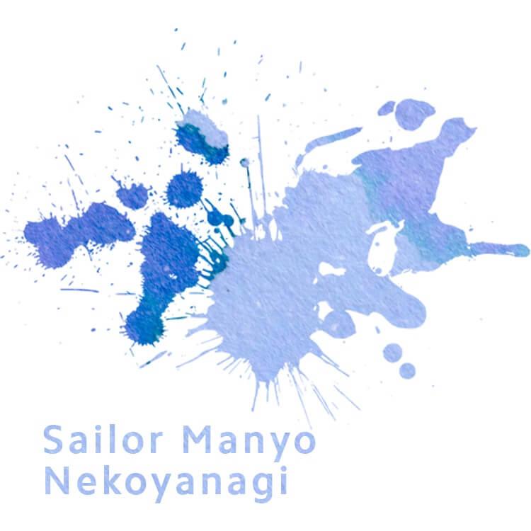 Sailor Manyo Nekoyanagi