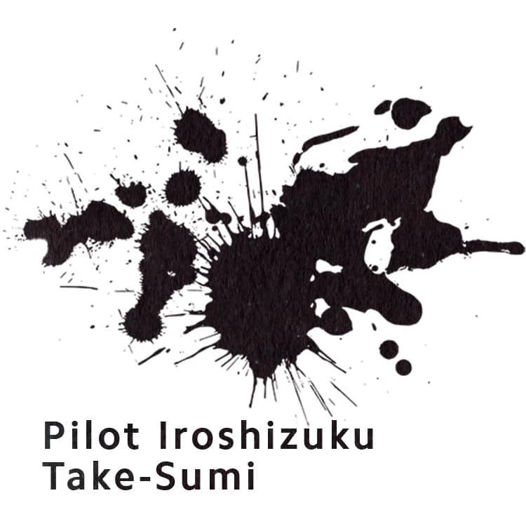 Pilot Iroshizuku Take-Sumi