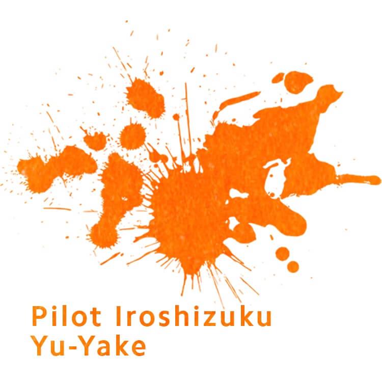 Pilot Iroshizuku Yu-Yake